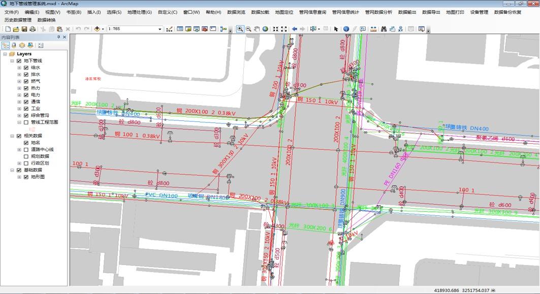 管线数据管理系统